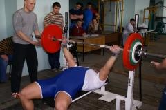 Кубок области по пауэрлифтингу 2008
