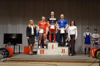 Чемпионат области по классическому пауэрлифтингу 2017