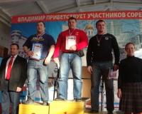 Первенство России среди студентов по жиму лежа 2010