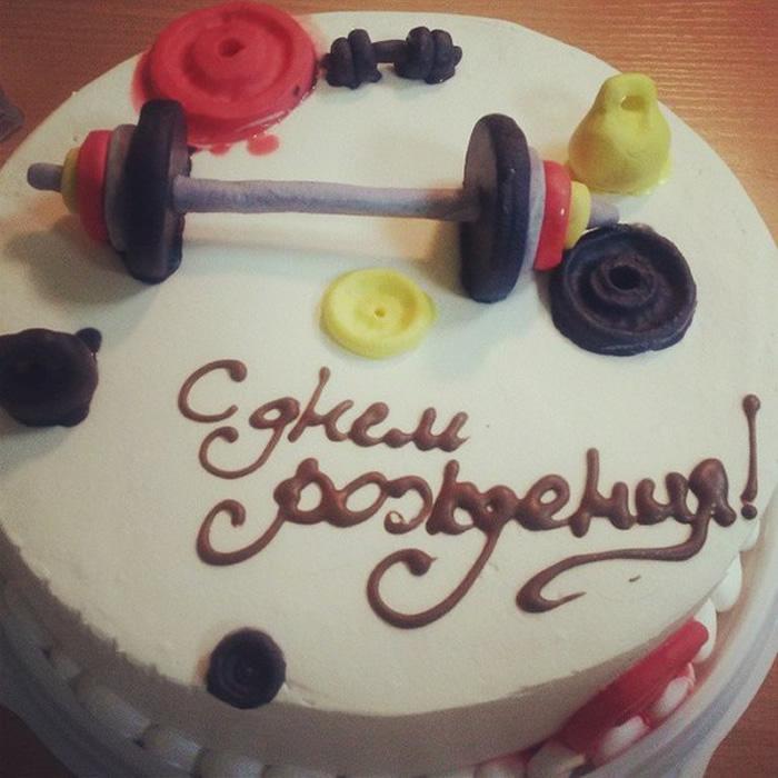 Поздравление с днём рождения девушке спортивной